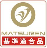 maturen-resized
